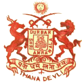Thana Devli Coat of Arms