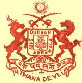 Thana Devli (Princely State) Logo