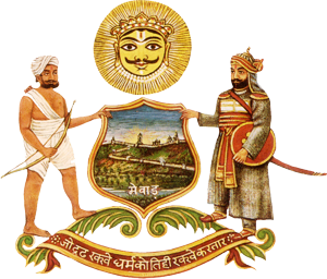 Udaipur (Princely State) Coat of Arms