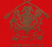 Umarkot Coat of Arms
