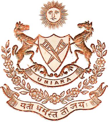 Uniara (Jagir) Logo