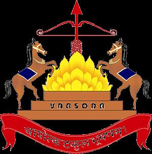 Varsoda (Princely State) Logo