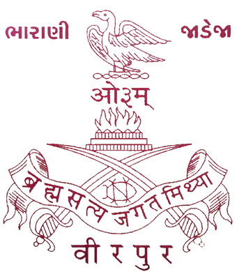 Virpur (Princely State) Logo