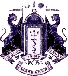 Wankaner (Princely State) Logo